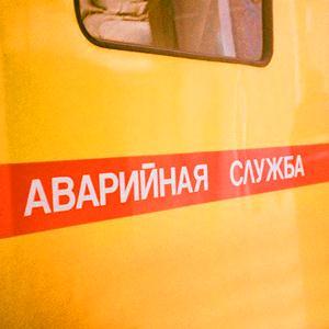 Аварийные службы Земетчино