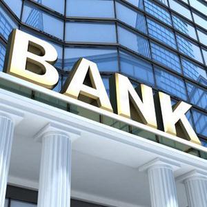 Банки Земетчино