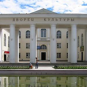 Дворцы и дома культуры Земетчино
