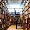 Библиотеки в Земетчино