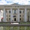 Дворцы и дома культуры в Земетчино