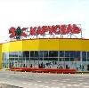 Гипермаркеты в Земетчино