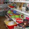Магазины хозтоваров в Земетчино