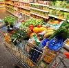 Магазины продуктов в Земетчино