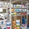 Строительные магазины в Земетчино