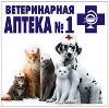Ветеринарные аптеки в Земетчино