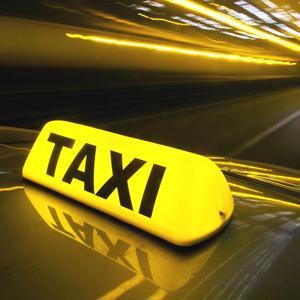Такси Земетчино