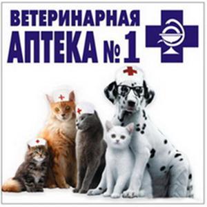 Ветеринарные аптеки Земетчино